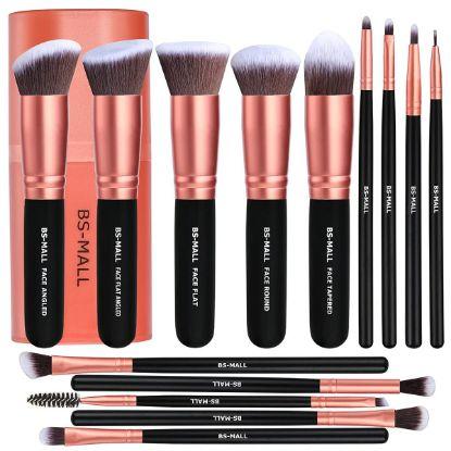 Picture of Rose golden Best Makeup up brushes set 14pcs